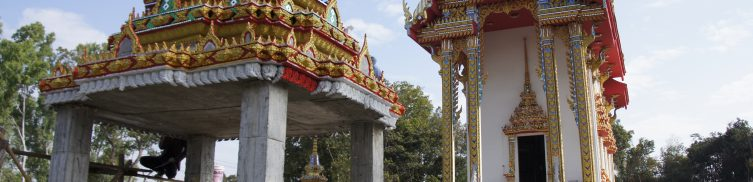 new temple in Nong Khai